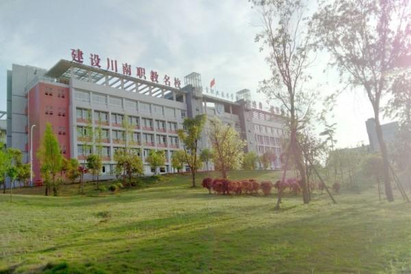 贵州高铁学校