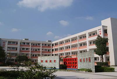 蒲江寿安中学