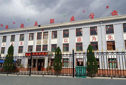 忻州新起点职业学校