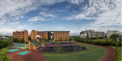 成都市温江区第三中学校