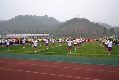 黔东南州民族中等万博manbetx官网手机版下载技术学校好不好