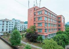 重庆机电万博manbetx官网手机版下载技术学院是几本