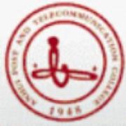 安徽邮电万博manbetx官网手机版下载技术学院