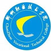 郴州万博manbetx官网手机版下载技术学院