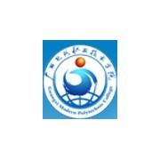 广西现代职业技术学院
