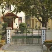 青岛园林技工学校