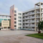 沂南县职业教育学校