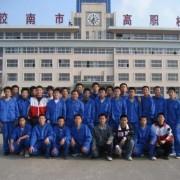 胶南高级职业技术学校