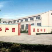山东矿山机械厂技工学校
