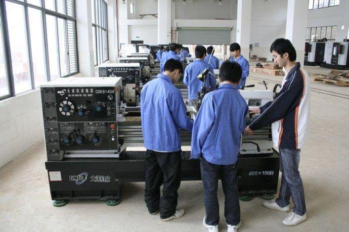 模具设计与制造专业
