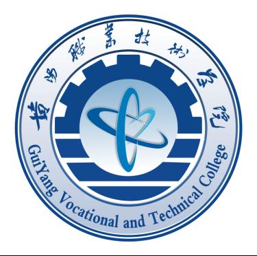 贵阳万博manbetx官网手机版下载技术学院