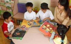 2020年贵州省贵阳幼儿师范学校招生条件