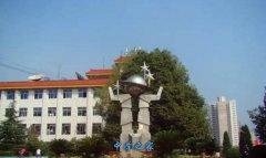 铜仁地区民族中学