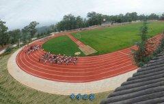 建水县第三中学