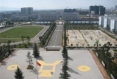 云南曲靖财经学校