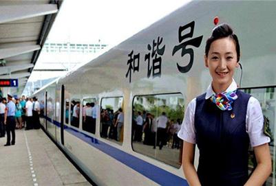 四川铁路学校高铁乘务ManBetX安卓如何?
