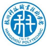 杭州科技职业技术学院