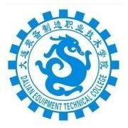 大连装备制造万博manbetx官网手机版下载技术学院