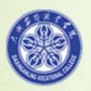 大兴安岭万博manbetx官网手机版下载学院