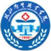 皖北卫生万博manbetx官网手机版下载学院