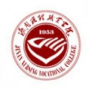 济南护理职业学院