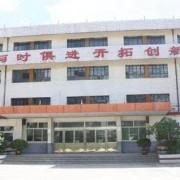 大同商业学校