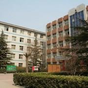 河北机电技工学校