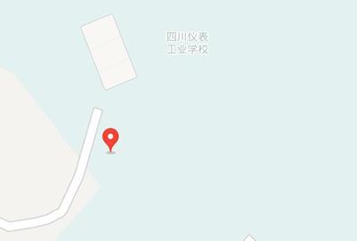 四川铁路仪表工业学校地址在哪里