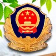 辽宁政法万博manbetx官网手机版下载学院