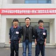 章丘第一职业中等专业学校