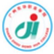 广州东华职业学院