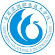 合肥滨湖万博manbetx官网手机版下载技术学院