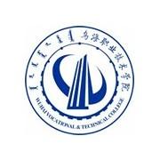 乌海职业技术学院