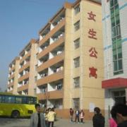 石家庄中美经贸中等ManBetX安卓学校