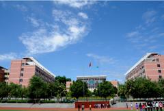 重庆教育管理学校招生办在什么位置