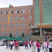 大连市皮口卫生学校