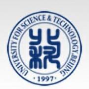 北京科技万博manbetx官网手机版下载学院