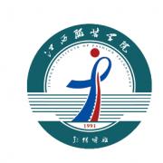 江西服装万博manbetx官网手机版下载技术学院