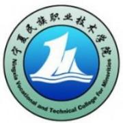 宁夏民族万博manbetx官网手机版下载技术学院