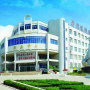 青岛经济技术开发区职业中等专业学校