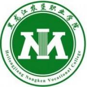 黑龙江农垦万博manbetx官网手机版下载学院