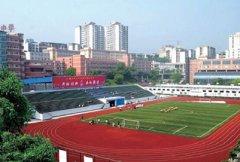 重庆舞蹈学校网站网址学校在什么位置