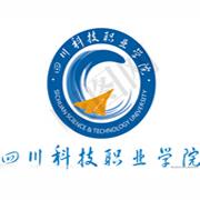 四川科技职业学院成人教育