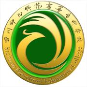 四川幼儿师范高等专科学校成人教育