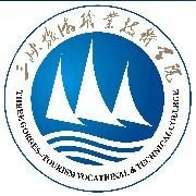 三峡旅游职业技术学院