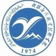 新疆应用万博manbetx官网手机版下载技术学院
