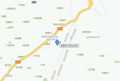 (临夏现代万博manbetx官网手机版下载学院)校园环境01