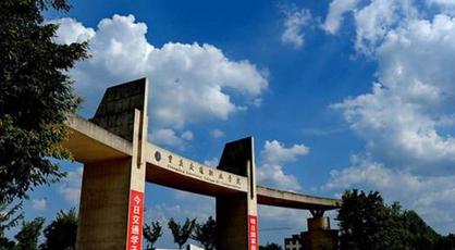 重庆交通万博manbetx官网手机版下载学院