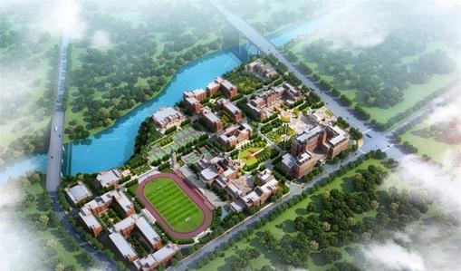 重庆海联万博manbetx官网手机版下载技术学院