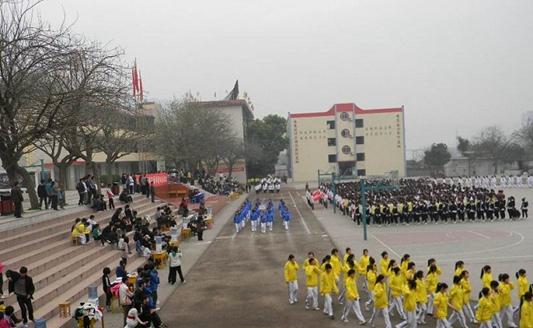 重庆万州商贸中等ManBetX安卓学校